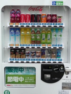 Distributeur de boissons, au Japon