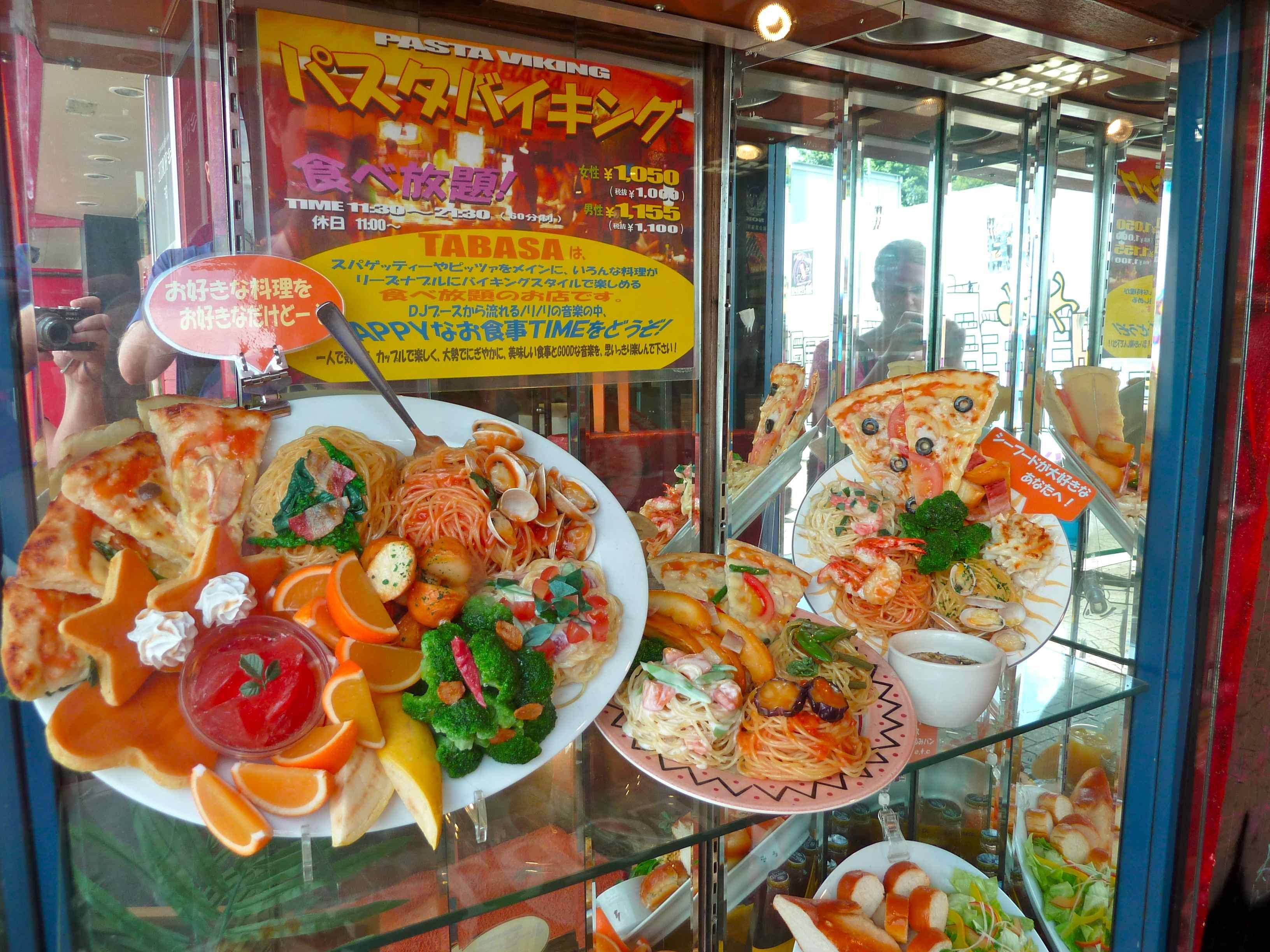 Les plats en plastique, au Japon