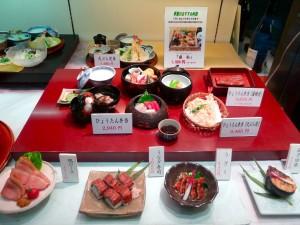 Vitrine de plats en plastique à Kyoto, au Japon