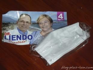 Epidémie de grippe, près d'Iquique. Chili.